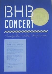 コンサート,jpg