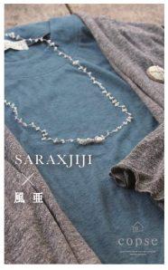 saraxjiji2014