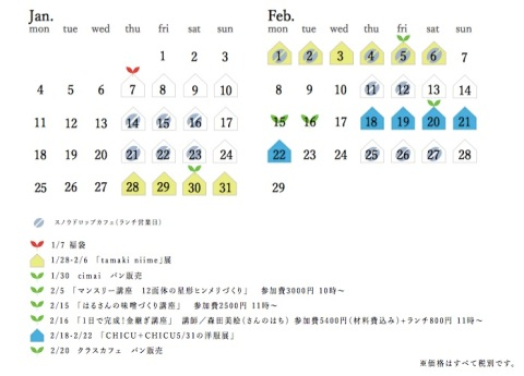 1~2月最新
